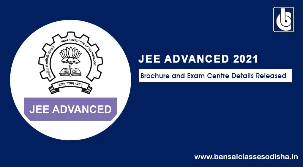 JEE Advanced 2021  – Brochure and Exam Centre Details Released