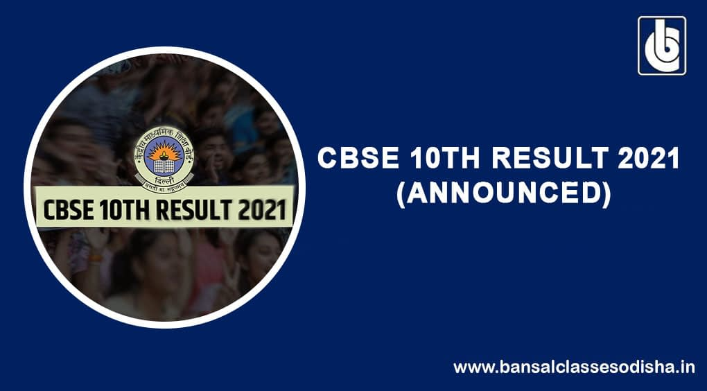 CBSE 10th Result 2021 declared, check the results here