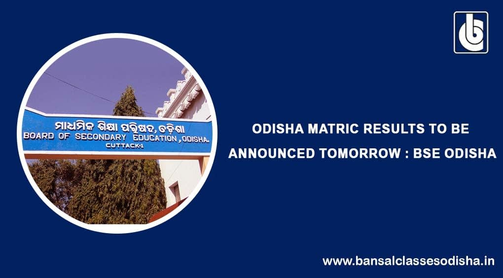 BSE Odisha 10th Result 2021 will be declared on June 25, 2021
