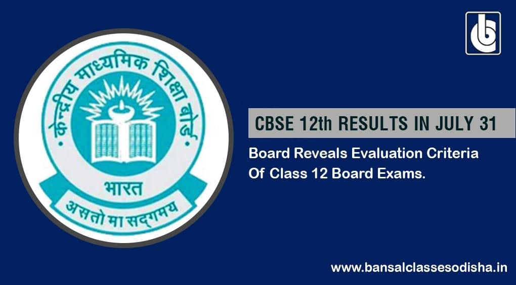 CBSE Reveals Class 12th Evaluation Criteria 2021
